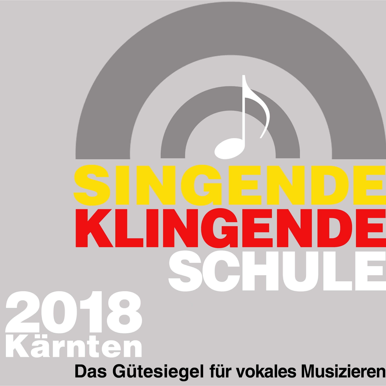 SINGENDE, KLINGENDE SCHULE